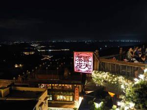 Làng Jiufen - Đài Loan - iVIVU.com