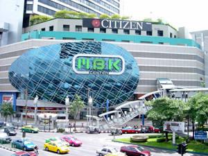 Trung tâm MBK, Bangkok - iVIVU.com