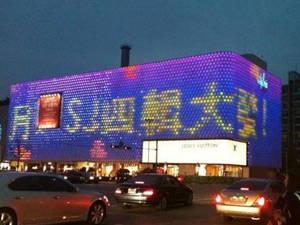 Bách hóa Galleria, Gangnam - iVIVU.com
