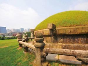 Khu mộ Hoàng gia, Gangnam - iVIVU.com
