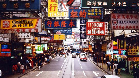 Hongkong - iVIVU.com