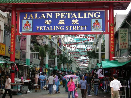 Phố Petaling (Jalan Petaling) - Malaysia - iVIVU.com