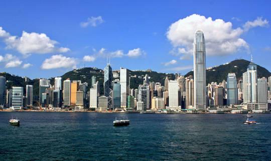 Hong Kong - iVIVU.com