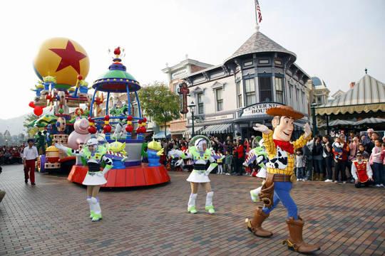 Disneyland Hong Kong - iVIVU.com
