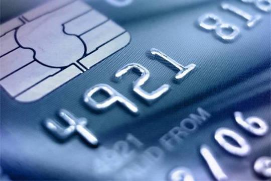 Mất số thẻ tín dụng - iVIVU.com