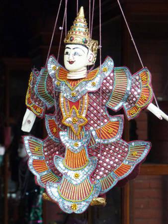 Rối dây ở Bagan - iVIVU.com