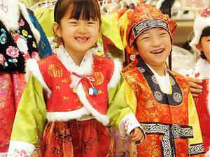 Seoul Han-Quoc - iVIVU.com
