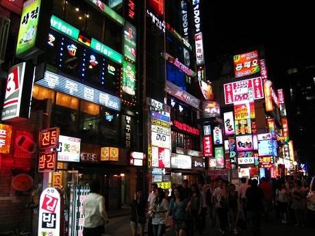 Du lịch Hàn Quốc - Seoul - quận Gangnam - iVIVU.com
