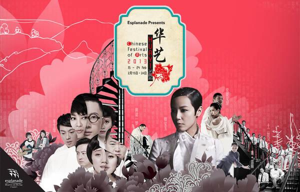 Du lịch Singapore -  Lễ hội Nghệ thuật Trung Hoa Huayi – iVIVU.com