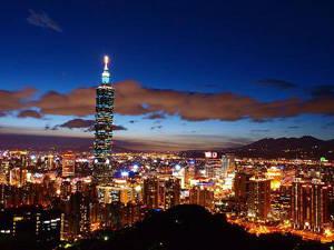 Du lịch Đài Bắc, Đài Loan - Tour tham quan thành phố miễn phí ở sân bay Đào Viên - iVIVU.com
