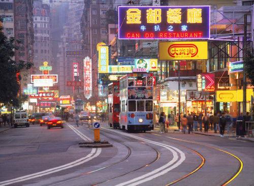 Du lịch Hong Kong - đường Hennessy - iVIVU.com
