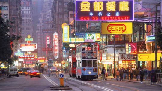 Du lịch Hong Kong - địa chỉ ăn uống - iVIVU.com