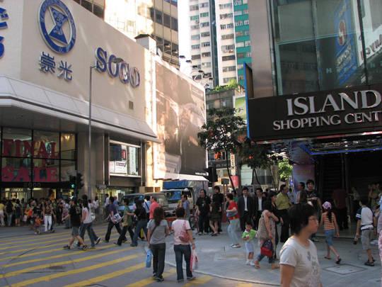 Du lịch Hong Kong - Khu mua sắm Sogo - iVIVU.com