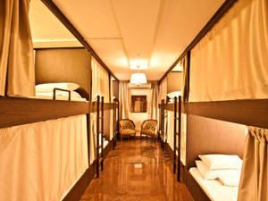 Du lịch Singapore - Khách sạn giá rẻ - Adler Hostel - iVIVU.com