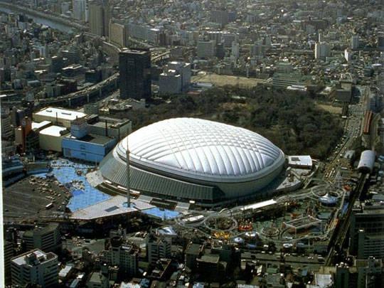 Du lịch Tokyo - Nhật Bản - Tokyo Dome - iVIVU.com