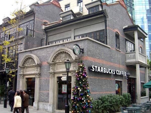 Starbucks ở Tân Thiên Địa