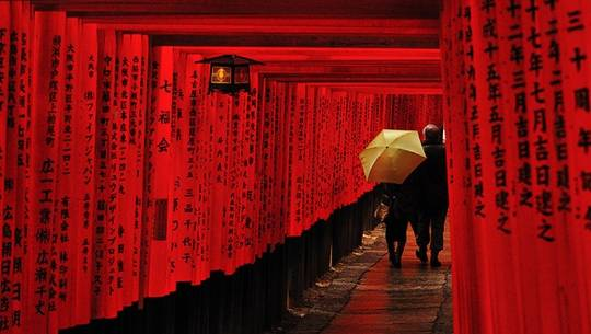 Fushimi Inari Taisha ở Kyoto, Nhật Bản