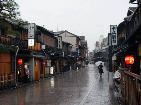 """9 """"đặc sản"""" của Kyoto"""