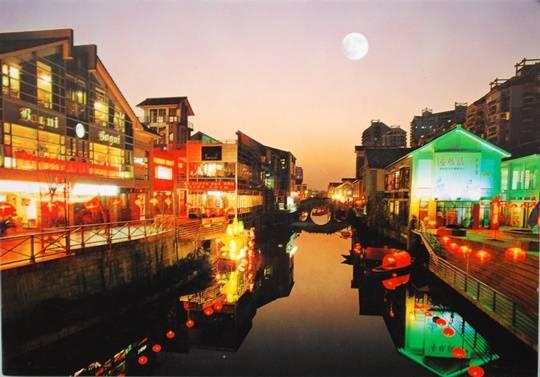 hangzhou-cn