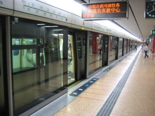 MRT (tàu điện ngầm) ở Hồng Kông