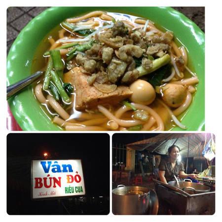 Món bún đỏ nổi tiếng trên đường Phan Đình Giót.