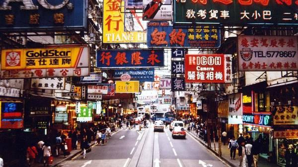 Mùa giảm giá ở Hong Kong