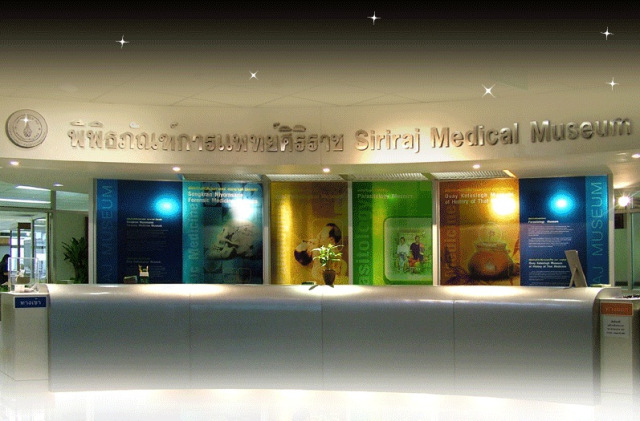 Bảo tàng Y học Siriraj