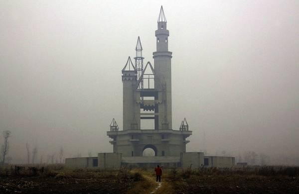 Công viên giải trí Wonderland, ngoại ô Bắc Kinh, Trung Quốc