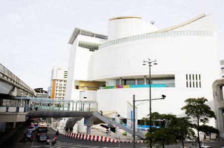 Trung tâm Nghệ thuật & Văn hóa Bangkok