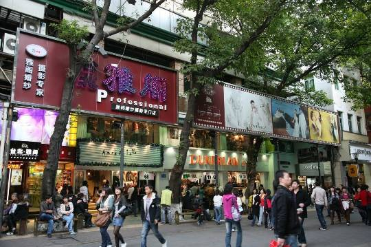 Kết quả hình ảnh cho Phố đi bộ Beijing Lu