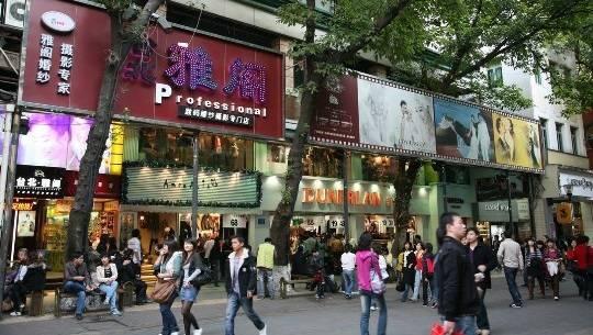 Shangxiajiu Road 1