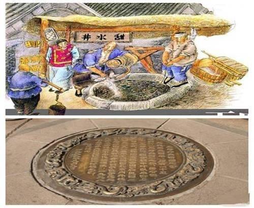 Giếng ở đường Vương Phủ Tỉnh là nơi các vương phủ thời xưa lấy nước dùng. Ảnh: chowtimes.