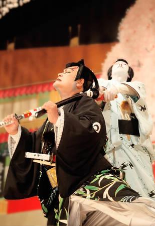 kabuki_cs