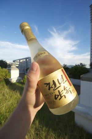 Rượu Cheonnyeon Yaksok