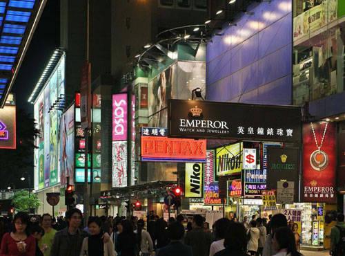 Mua sắm thỏa thích ở Hong Kong