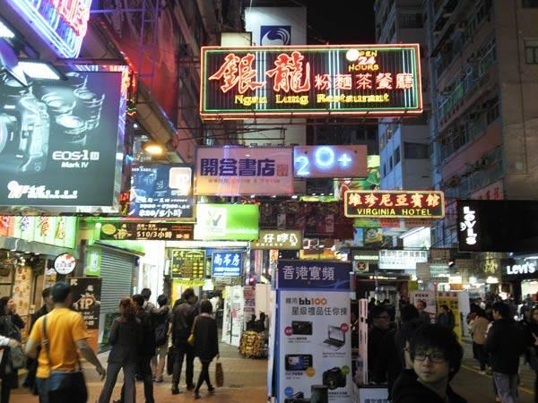 Phố đêm Hồng Kông rực rỡ sắc màu của những bảng hiệu quảng cáo, tạo nên sức hấp dẫn cho du khách từ ngoài cho đến bên trong cửa hàng. Người bán hàng ở Hồng Kông trao đổi với khách bằng tiếng Anh và vô cùng niềm nở