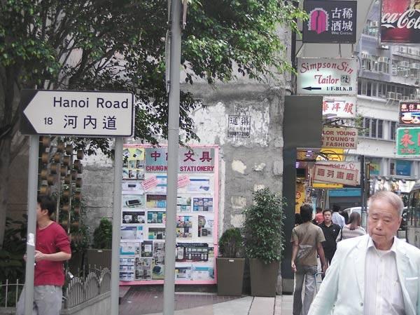 Con đường mang cái tên thân thương - Hanoi - ở khu Tsim Sha Tsui, một trong những trung tâm mua sắm lớn nhất ở Hồng Kông. Vừa bước ra khỏi ga Tsim Sha Tsui, du khách sẽ bắt gặp con đường này