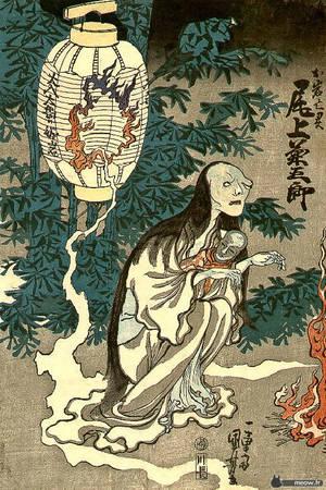 Tranh vẽ hồn ma Oiwa. Ảnh: totorotimes.com.