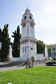 Tháp đồng hồ Birch Memorial Clock Tower