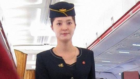 air-koryo-uniform