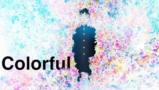 Hình ảnh phim Sắc màu - Colorful