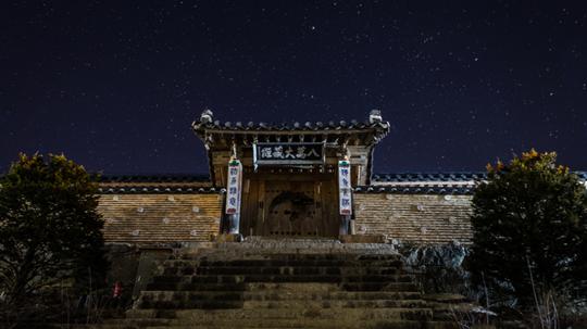 Cổng chùa Haeinsa