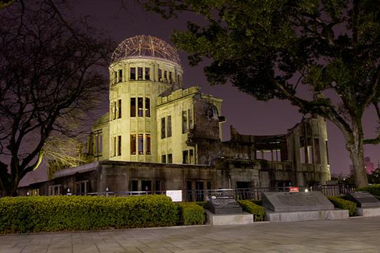 Vòm nguyên tử Genbaku Dome