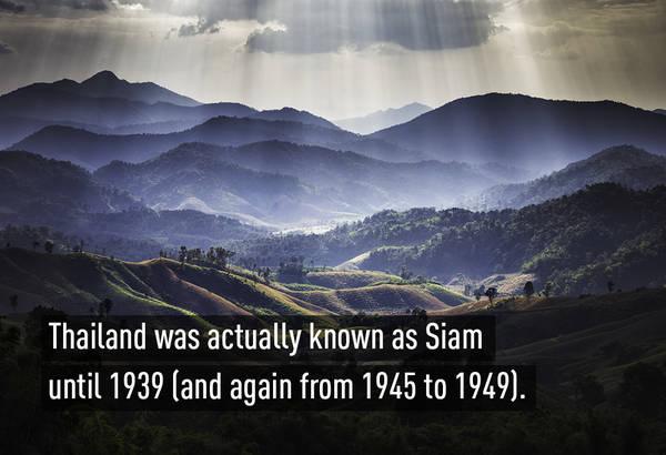 SIAM ( tiếng Thái สยาม / Sayam / Sà-jảm) là quốc hiệu cổ của Thái lan được dùng từ trước năm 1939 và được sử dụng lại 1 cách chính thức từ năm 1945 tới 1949.