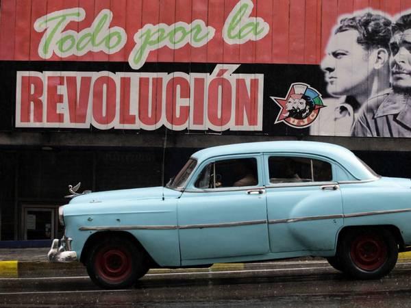 ivivu-drive-a-classic-car-around-havana-cuba