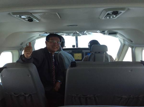 Bên trong buồng lái của chiếc thủy phi cơ