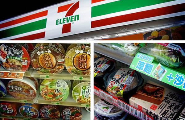 Du lịch Đài Bắc - Family Mart, 7-Eleven và rất nhiều những cửa hàng tiện lợi là nơi bạn có thể tìm thấy tất cả mọi thứ mình cần.