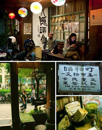 Du lịch Đài Bắc - Phố Yongkang là nơi phù hợp cho những ai thích sự hoài cổ và James' Kitchen là một trong những nhà hàng Đài Loan ngon nhất tại đây.