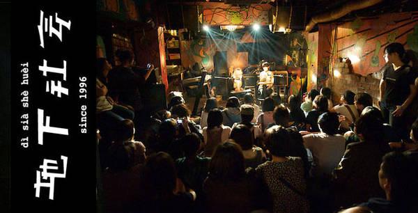 Du lịch Đài Bắc - Đài Bắc là thủ đô của dòng nhạc pop, các nhóm nhạc, nghệ sĩ tự do.