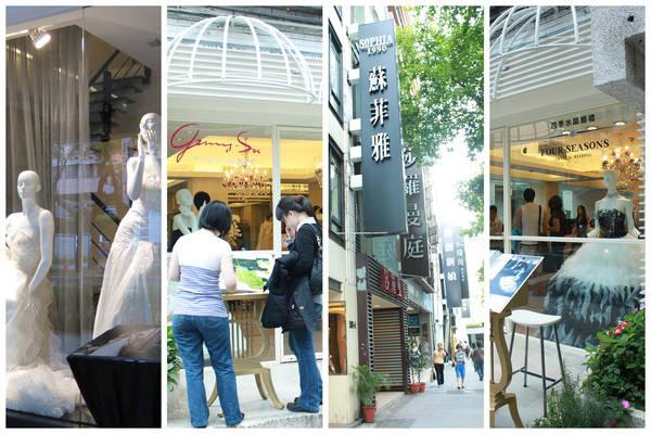 Du lịch Đài Bắc - Nơi đây có cả một khu phố tấp nập chỉ chuyên về áo cưới.
